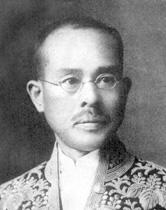 第一回卒業生総代 荒川 五郎 | 日本大学の歴史