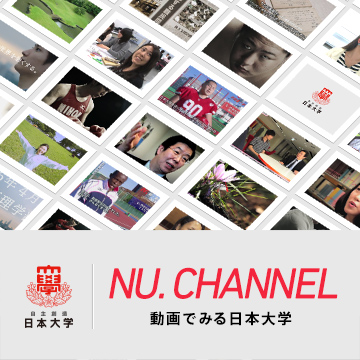 NU.CHANNEL